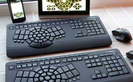 WANNA Type Faster ? MEET A NEW KEYBOARD….