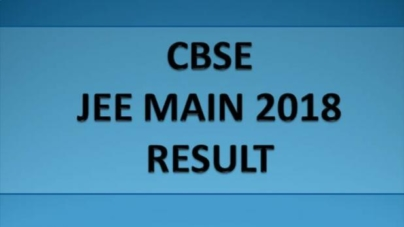 JEE mains result announced by CBSE